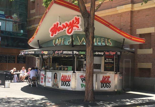 ハリーズ カフェ デ ホイール (ヘイマーケット店)