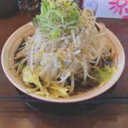 野菜たっぷりの富山ブラック