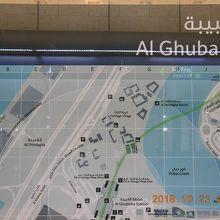 Al Ghubaiba Metro Station