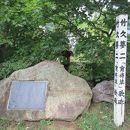 竹久夢二の碑