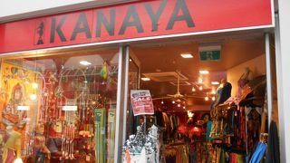 Kanaya