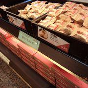 台湾滞在中に色々食べたパイナップルケーキの中で、この店のが1番美味しかったです!!