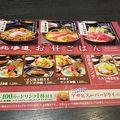 写真:北の味紀行と地酒 北海道 浜松町世界貿易センタービル店