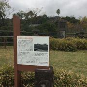 丘の上 本渡城跡