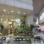 仙台を代表する百貨店です。