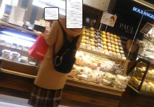 ベーグル&ベーグル  ecute大宮店
