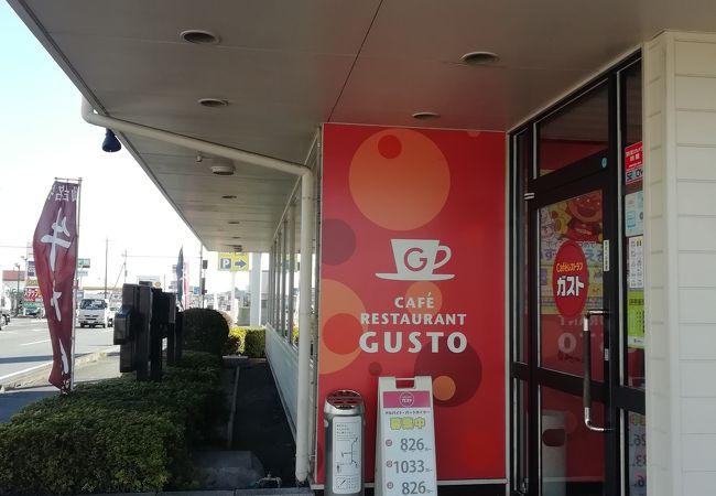 ガスト 矢板店