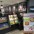 デリフランス (香港国際空港店)