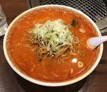 焼肉・冷麺 三千里