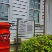 神崎郡福崎の歴史民俗資料館