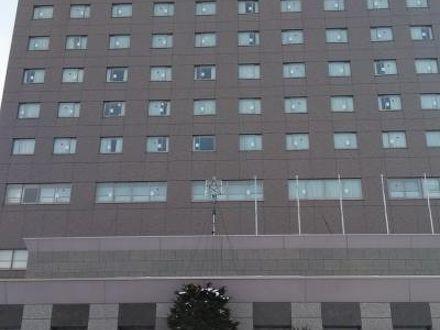 むつグランドホテル 斗南温泉 写真