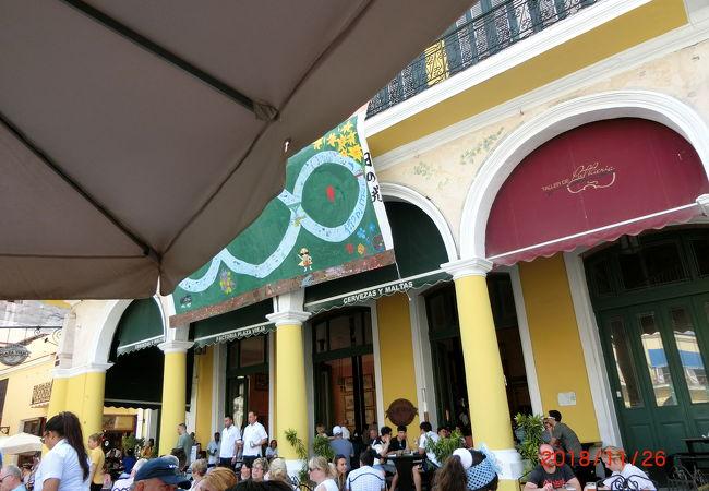 Cerveceria, Plaza Vieja