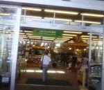 ビバホーム (草加店)