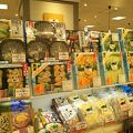 写真:日高本店 下関大丸店