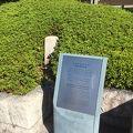 写真:広島市道路元標