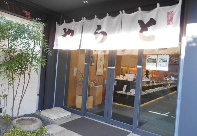 とらや 京都一条店