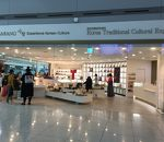 仁川空港伝統文化体験館