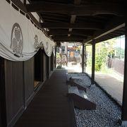 関所が設けられたのは1631年です