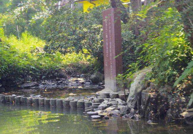 柳川の文学碑