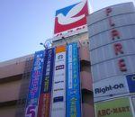 イトーヨーカドー (松戸店)