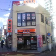 相模大野の駅前の吉野家