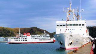 海洋研究開発機構 横須賀本部 (ジャムステック)