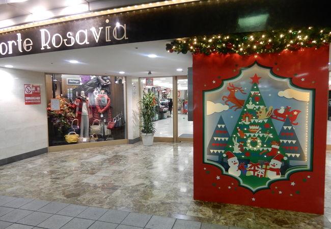 茨木市駅直結のショッピングモール