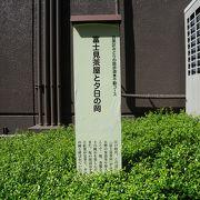 富士見茶屋という茶屋があって