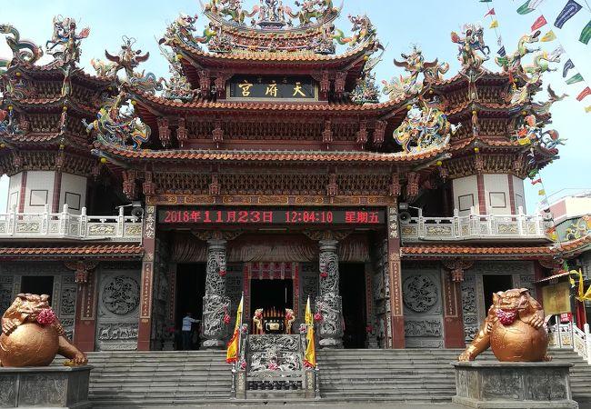 孔子廟から近い