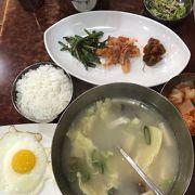 ソウルで朝ご飯と言えばココ!
