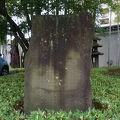 写真:多坂梅里先生追悼碑