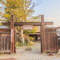 写真:猿ヶ京関所跡
