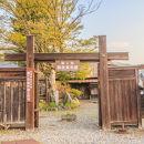 猿ヶ京関所跡