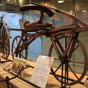 世界で最初の自転車などが展示されていました