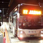 朝5時の台北発のリムジンバス、見事に満席でした!