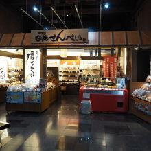 寺子屋本舗 函館店