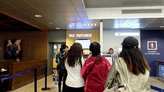 Tax Refundは到着出口(Exit2B)にもある
