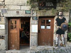 Taverna Lusitana 写真