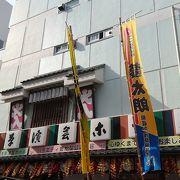浅草の演芸の中心