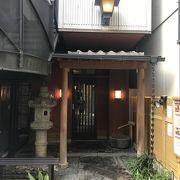元祖 デミカツ丼