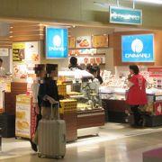 全国的百貨店の福岡空港内ショップ