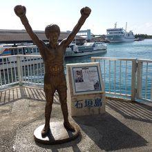 石垣島の象徴