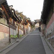 古い民家の街並み