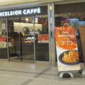 写真:エクセルシオール カフェ デュオこうべ店