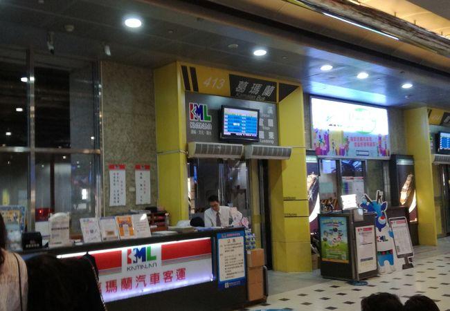 台北バスステーション