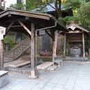 鶴の休み石 湯町の足湯