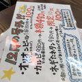写真:焼肉ちょうしゅう 石垣島本店