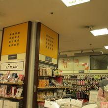神戸ロフト