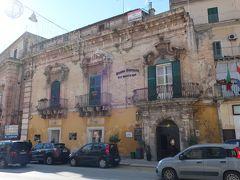 グラーナ バロッコ アート ホテル & セントロ ベネッセレ 写真
