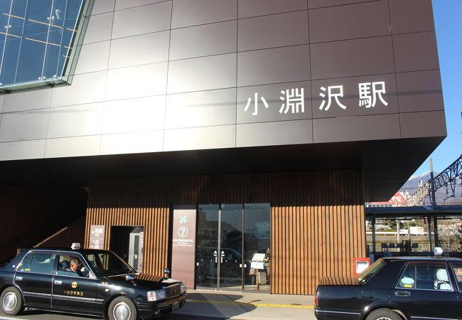 小淵沢観光案内所
